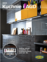 Зображення IKEA Брошура Кухні  2015